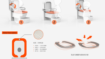Winner Project Shape Memory Toilet 3